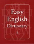 easy_english_dictionary