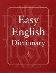 easy_english_dictionary